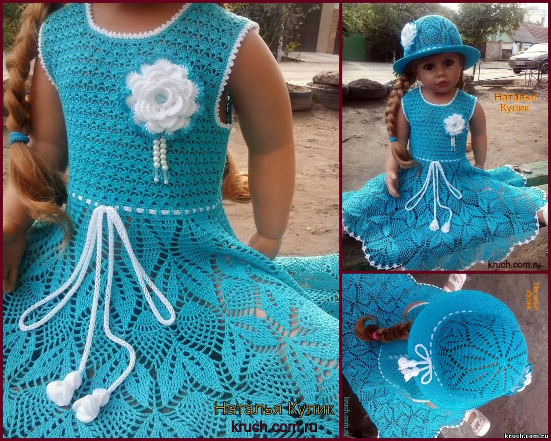 Детские платья крючком своими руками 8